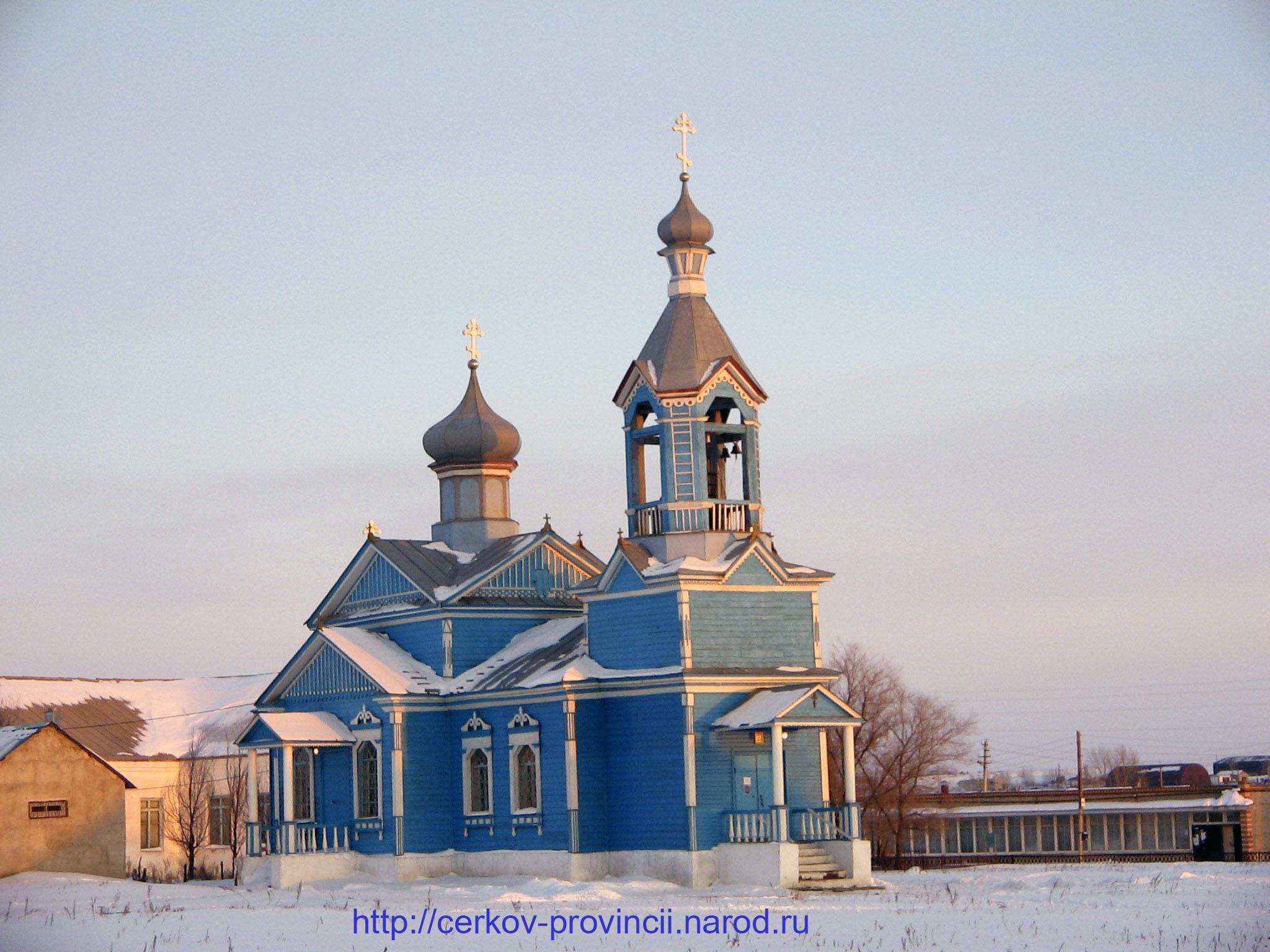 Храм покрова пресвятой богородицы в оренбурге 11 фотография